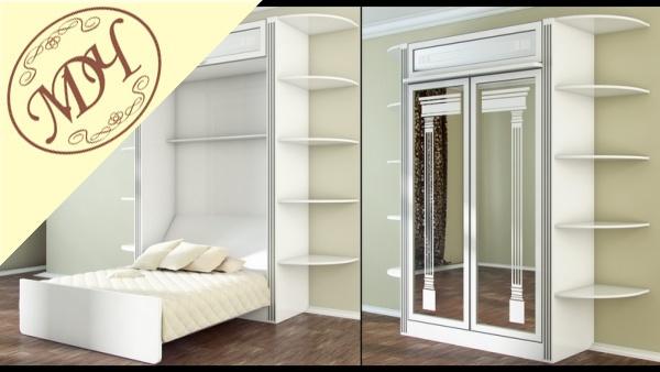 Трансформирующаяся мебель — самый популярный вид мебели